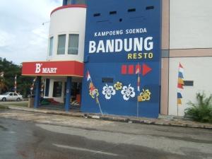Salah satu resto halal di Batam