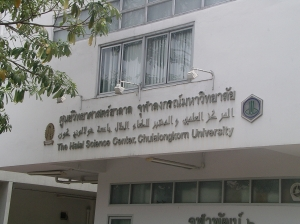 Pusat Halal Center Universitas Chulalongkorn Thailand di Bangkok