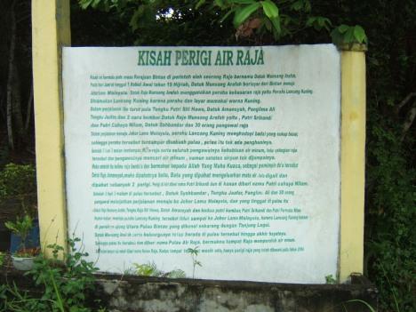 Informasi tak benar, abad ke 19 Hijriah tertulis di dinding perigi pulau Air Raja