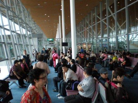 Sepang Kuala Lumpur air port (KLCC)