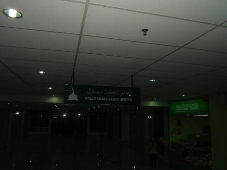 Masjid An Nur Larkin Sentral Johor Bahru Malaysia