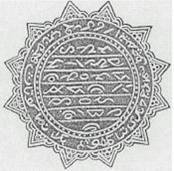 cap-smraja
