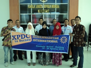 Chek Ismail dari JAKIM, di KJRI Kuching Sarawak