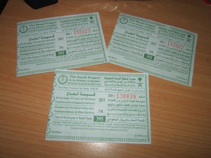 Cost of the coupon in Saudi Ryals