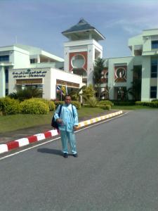 Kampus Universitas Islam Patani