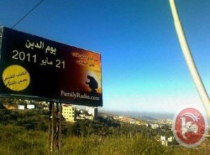 papan reklame kiamat tanggal 21 mei 2011 yang terpasang di Palestina