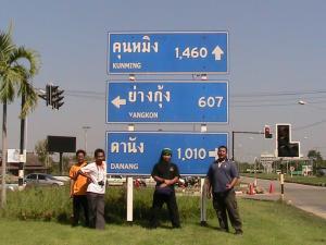 Danang, diperkirakan tapak lokasi pusat Kerajaan Islam Champa, teluk yang sangat Indah di Vietnam.  Kunming ada Provinsi Yunan di China provinsi ini berbatasan dengan Laos. Ratusan ribu muslim disitu. Yangon ada di Burma Miyanmar sekarang, Umat Islam paling tertindas di Asean.