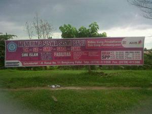 Sekolah Islam Hang Tuah Batam