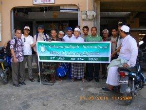 Jauh sebelum terkuak kepermukaan kekejaman Biksu Budha dan Pemerinta Junta Militer Myanmar , Muhammadiya yang tergabung dalam Muhammadiyah Internasional telah begerak kesana..