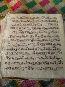 kitab pedoman Islam Bani potongan potongan ayat Alquran