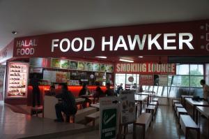 Salah satu restoran di termina ferry Batam Center yang  memiliki sertifikat halal (poto:imbalo)