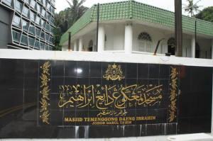 Masjid Temenggong Daeng Ibrahim Johor Malaysia di Singapur